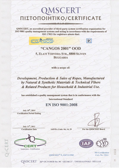 Our company has established a quality management system that is in conformance with the International Standard EN ISO 9001:2008.